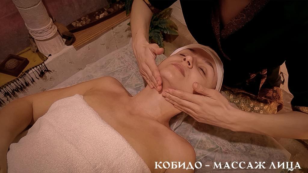 Японский массаж Кобидо в Рязани